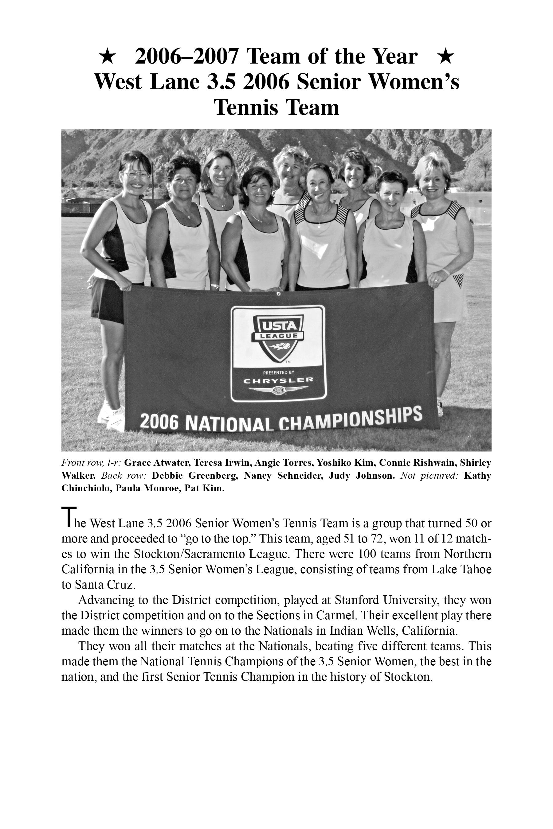 West-lane-womens-tennis